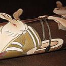 兎の宴友禅名古屋帯 質感・風合