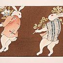 兎の宴友禅名古屋帯 前中心