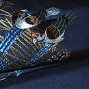 束ね木に雀刺繍名古屋帯 質感・風合