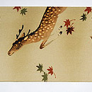 紅葉に鹿の図染名古屋帯 前中心
