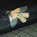 「冬の雀」名古屋帯 質感・風合