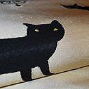 黒猫柄綴れ名古屋帯 質感・風合