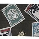 カード柄名古屋帯 前中心
