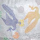 龍村平蔵製「琴王唐草錦」丸帯 前中心