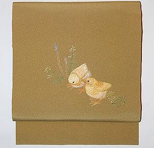 「ヒヨコの散歩」刺繍名古屋帯