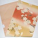 段暈しに桜名古屋帯 帯裏