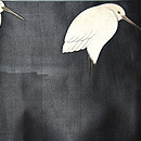 鷺の刺繍名古屋帯 前中心