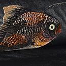 金魚の丸帯 質感・風合