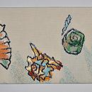 貝殻尽くし織名古屋帯 前中心