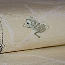 稲穂に蛙の刺繍の図名古屋帯 質感・風合