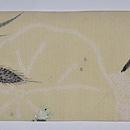 稲穂に蛙の刺繍の図名古屋帯 前中心