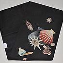 貝の図絽名古屋帯 帯裏