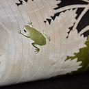 シダにかえるの刺繍縦絽帯 質感・風合