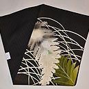 シダにかえるの刺繍縦絽帯 帯裏
