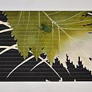 シダにかえるの刺繍縦絽帯 前中心