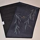 柳に蝙蝠の刺繍絽名古屋帯 帯裏