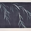 柳に蝙蝠の刺繍絽名古屋帯 前中心