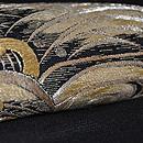 波頭の刺繍開き名古屋帯 質感・風合