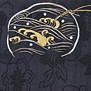 波頭の刺繍開き名古屋帯 前中心