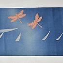 葦に蜻蛉名古屋帯 前中心