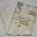 枝垂れ桜に松刺繍名古屋帯 帯裏