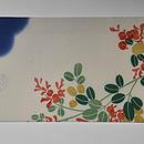 アザミと萩秋の図名古屋帯 前中心