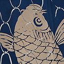 鯉に網文様色留袖 質感・風合