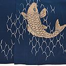鯉に網文様色留袖 上前