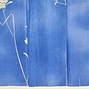 絽地枝垂れ桜の小紋 上前