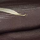 笹の図一ツ紋付下 質感・風合