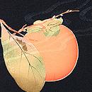 柿の図羽織 質感・風合
