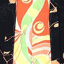 柿の図羽織 羽裏
