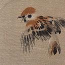 雀のコート 質感・風合