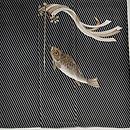 斜め棒縞に鯉のぼりの図付下 上前