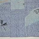 粟、芍薬、すすき、トンボの錦紗絞り単衣小紋 上前