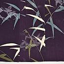 蛇籠に葦の図単衣小紋 上前