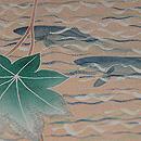楓に鯉の付下 質感・風合