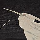 黒地飛翔鷺の図訪問着 質感・風合