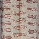 生紬に紋織りの羽織 羽裏