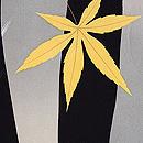 崩れ立湧に舞落ち葉の羽織 質感・風合