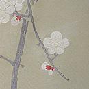 梅の刺繍鶸色羽織 質感・風合
