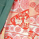 常盤緑色蔦文様長羽織 羽裏