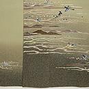 淡鶯色縮緬地波に鳥訪問着 上前