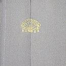 裾ぼかしに矢羽根の単衣訪問着 一つ紋