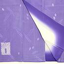 疋田絞り和本に羽根の袷小紋 質感・風合