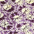 紫根染絞り袷小紋 一つ紋