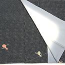 市松地に瓢(ひさご)袷小紋 上前