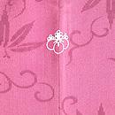 花の丸模様一つ紋単衣 一つ紋