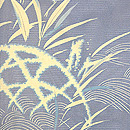 流水に蛇籠と笹、舟文様絽縮緬単衣羽織 上前