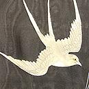飛翔燕の図紗羽織 上前